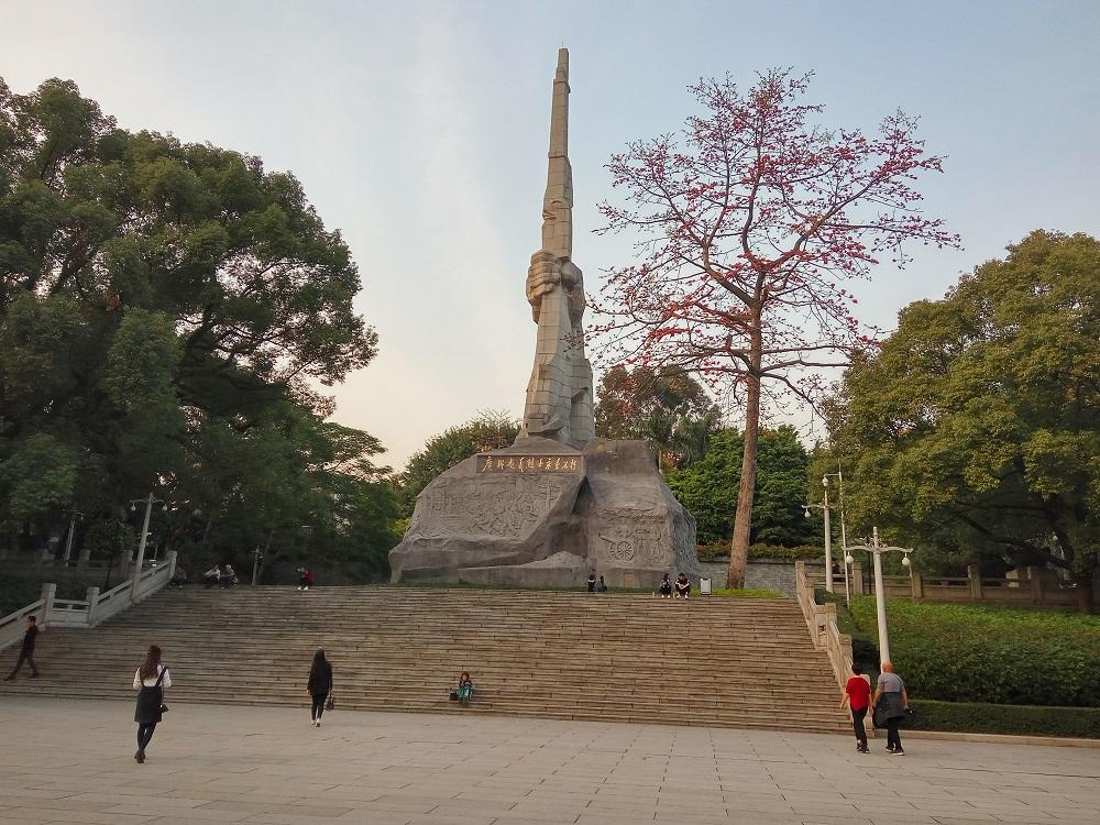 8 Guangzhou Martyrs 39 Memorial Garden Skmlifestyle