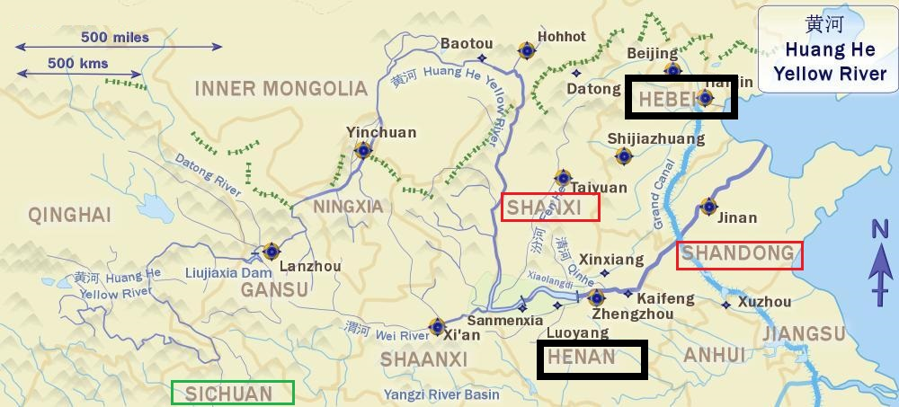Lesson Unit Chinese Geography Province Cities Names - China language map