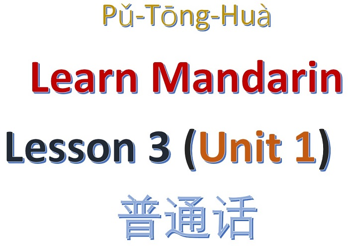 Lesson 3 Unit 1 People Fire University Learn Chinese Language