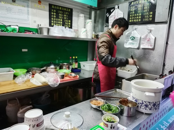 Local Restaurants Near Me: Authentic Chinese Street Food Restaurant In Hefei, Anhui
