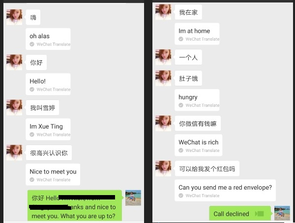 TanTan & WeChat Dating Review - Online Dating and