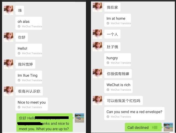 Wechat dating website
