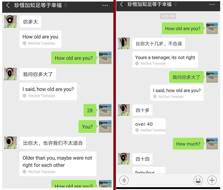 Best hookup apps in china - Rich man looking for older woman & younger woman..