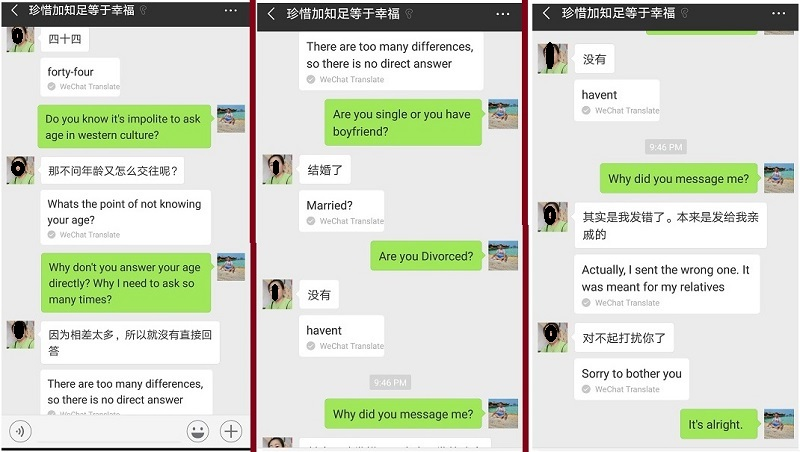 wechat dating site